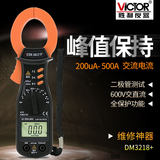 Victory digital clamp table AC clamp current meter milliachers Tongral flow table Wan multimeter DM3218 +