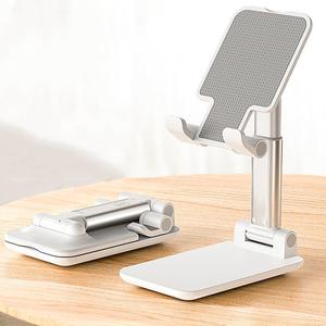 手机桌面支架升降懒人便携ipad可折叠多功能平板网红通用看电视42