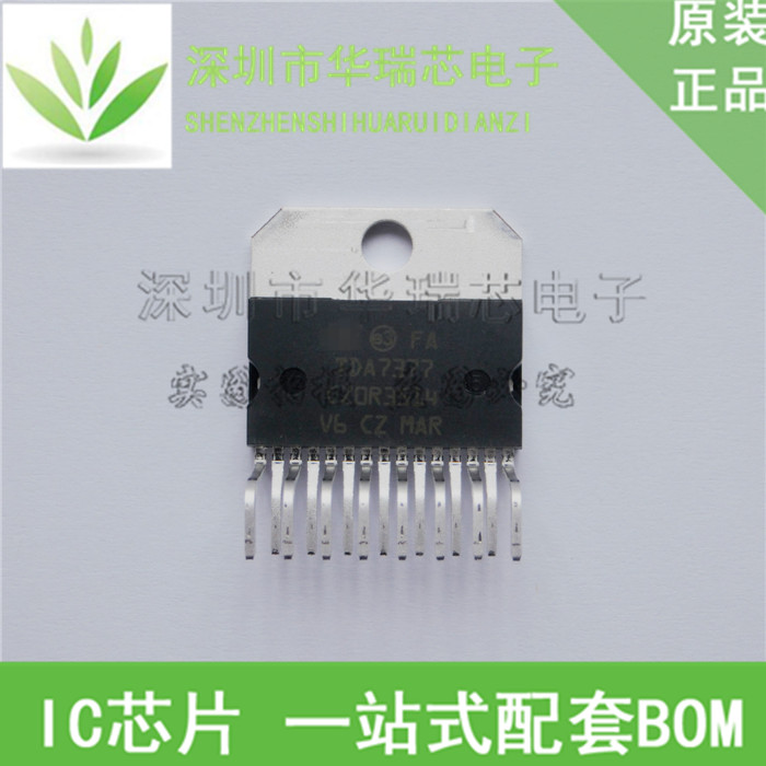 TDA7377 Audio Amplifier Chip IC Integrated Amplifier Block ST Meaning  Direct zip New Authenticity