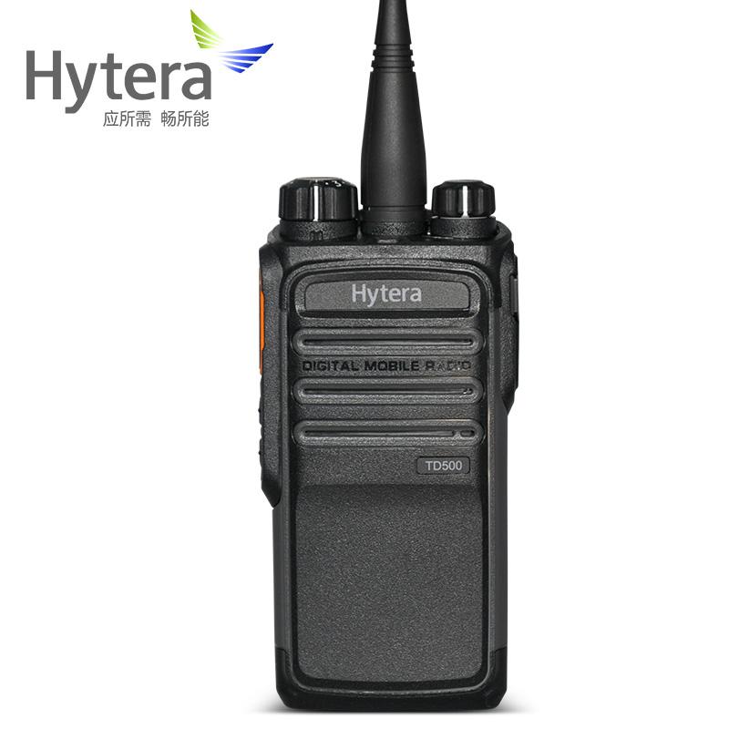 Hytera/海能达TD500对讲机DMR数字信号手台