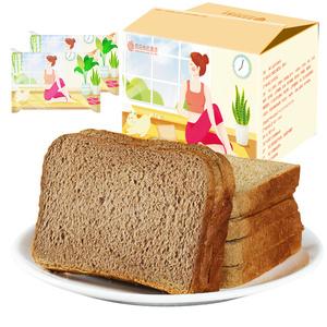 抢!黑麦全麦吐司面包40片2斤一大箱