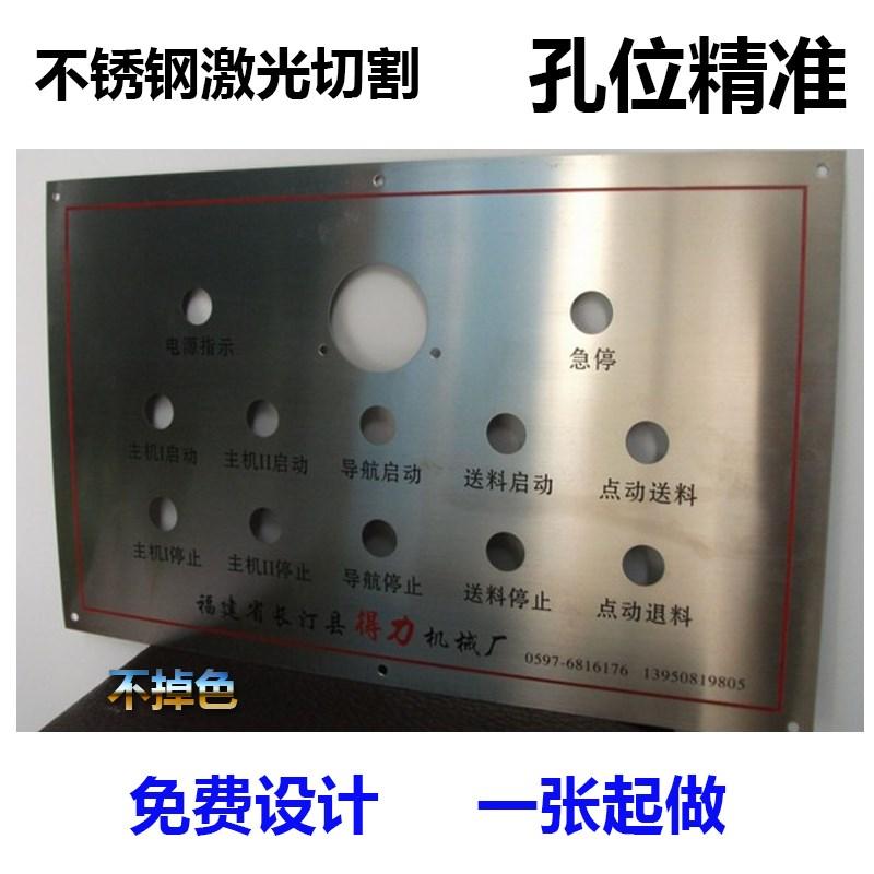 Bảng tên và bảng tên tùy chỉnh Bảng điều khiển thiết bị cơ khí bằng thép không gỉ - Thiết bị đóng gói / Dấu hiệu & Thiết bị