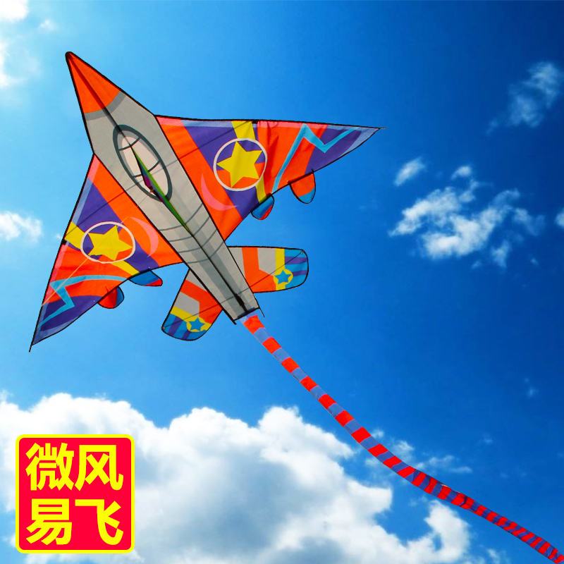 fighter plane breeze easygroup children adult large exclusive new cartoon weifang kite kite line wheel