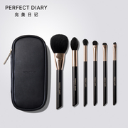 Perfect Nhật ký Foundation Bắt đầu Makeup Brush Set 6 Piece Set Makeup Tool Set Brush Eye Shadow Brush Female - Các công cụ làm đẹp khác