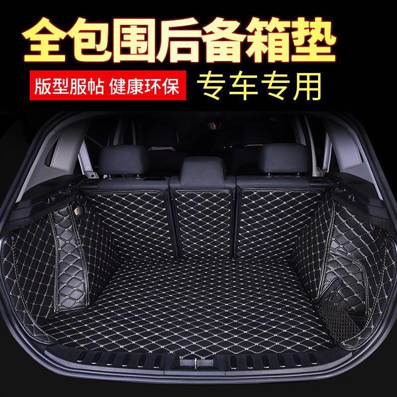 Suitable for FOSS new Langyi Baolai Langdong Yuedong Rena Corolla Lei Lingxuan Yi Accord tail box trunk
