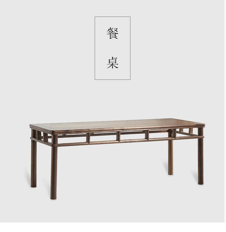 辰御北美黑胡桃木茶桌椅组合中式禅意茶台实木办公室泡茶桌茶艺桌商品详情图