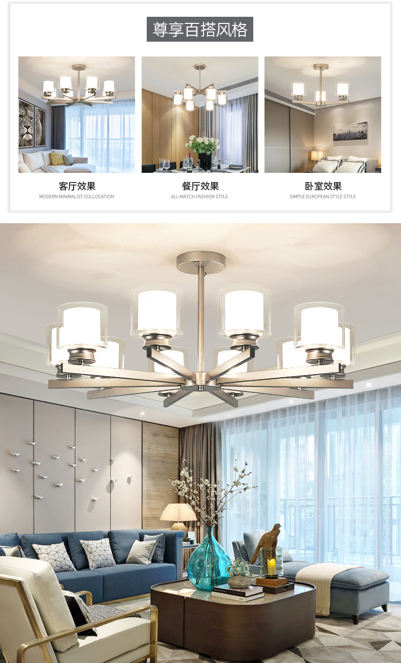 Merlion Park, Glass Covers Metal Body LED Chandelier Light Modern Simple Style Living Room Decor; Horizon Lights