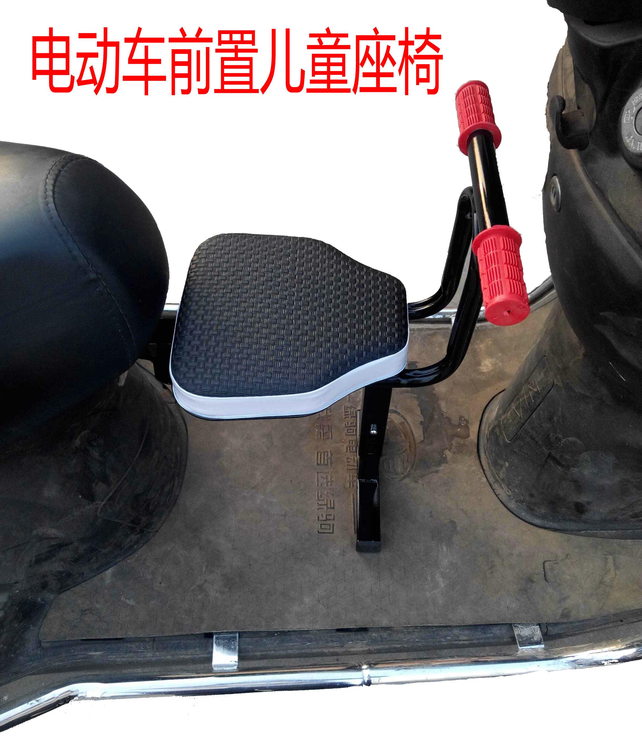Скутер мотоцикл электромобиль аккумуляторная батарея автомобиль мощность автомобиль ребенок передний сложить сиденье ребенок безопасность сиденье
