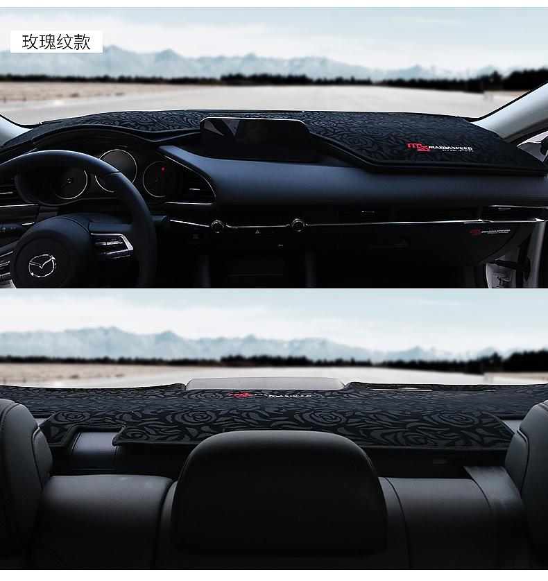 Thảm taplo chống nắng Mazda 3 2020 - ảnh 11