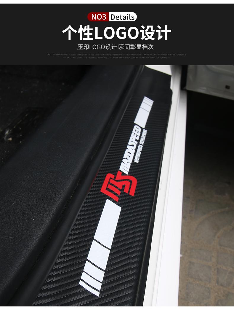 Miếng dán chống trầy bậc cửa sợi cacbon  Mazda 3 2020 - ảnh 9