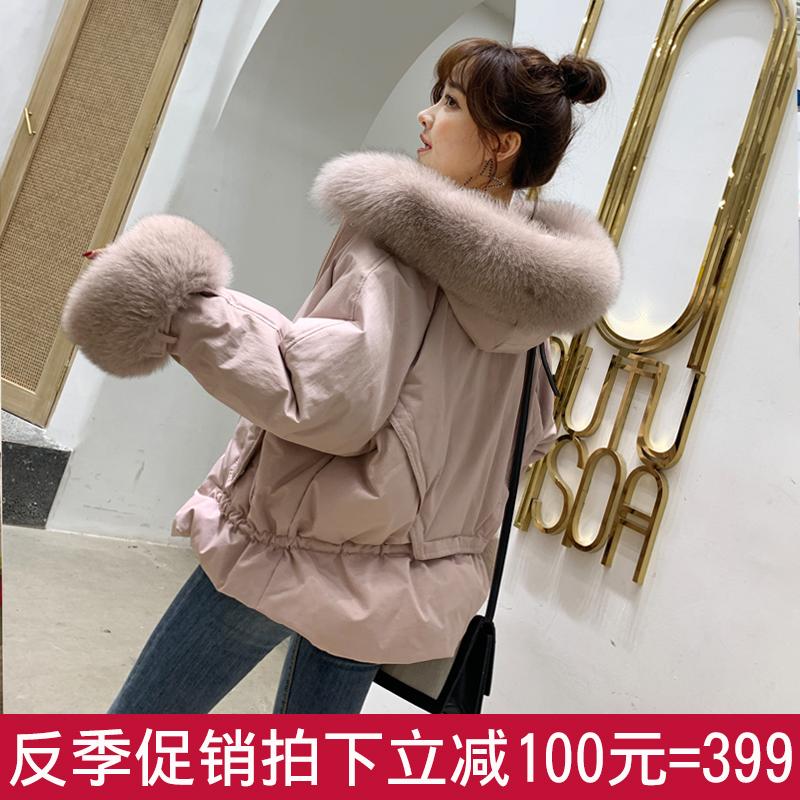 羽绒服女短款2019新款冬季韩国加厚超大狐狸毛领小个子羽绒服外套