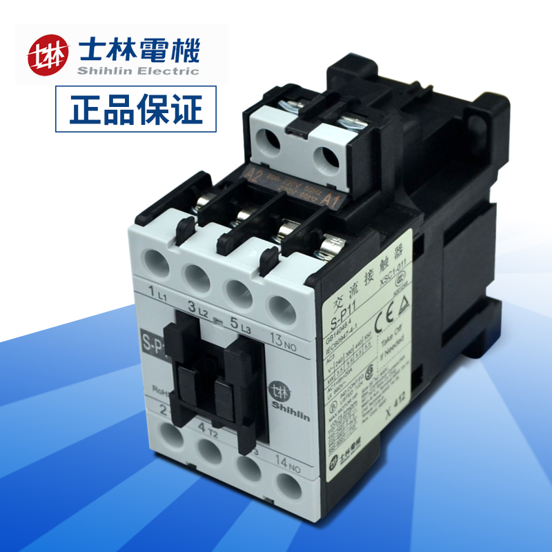 usd 12 21 sp11 s p11 original genuine shihlin ac contactor 380v