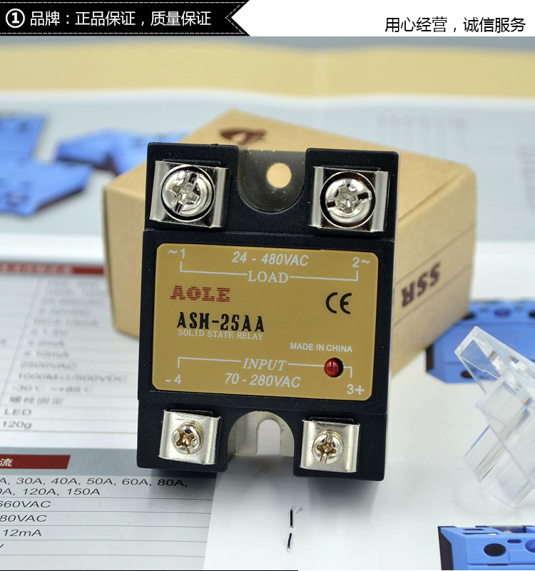 ASH-25AA Single Phase AC to AC 25A 480VAC Solid State Relay 25AA SSR