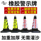 Rubber road cone reflective cone the alarm post Please do not leave the car barbed ice cream bucket prohibited parking pile warning