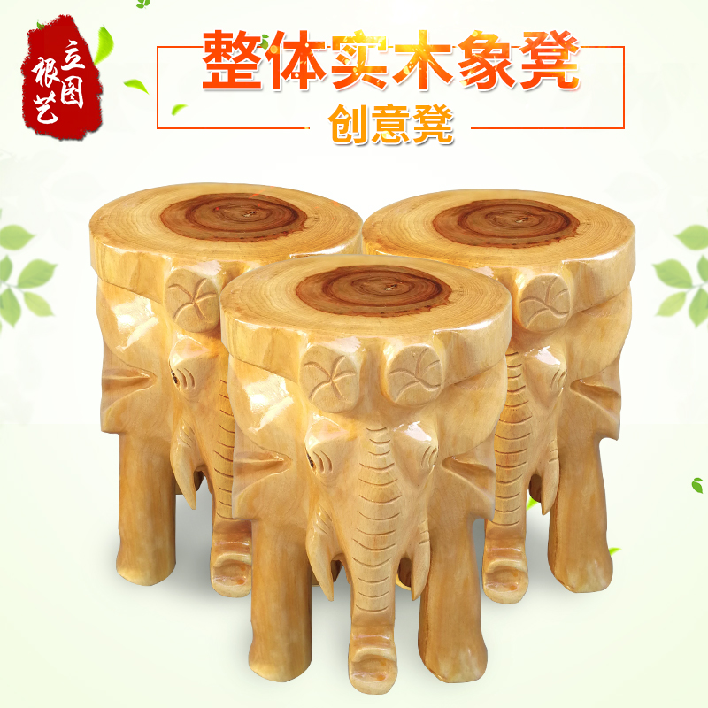 Toon Wood Solid Wood Block Overall Root Carving Elephant Stool Chair