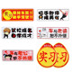 Unified internship logo car stickers magnetic waterproof reflective sunscreen luminous female novice road motor car creative