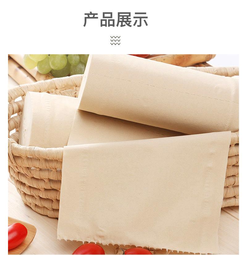 纯竹工坊家用纸巾卷纸整箱批发竹浆本色卷筒纸卫生纸实芯厕纸36卷商品详情图
