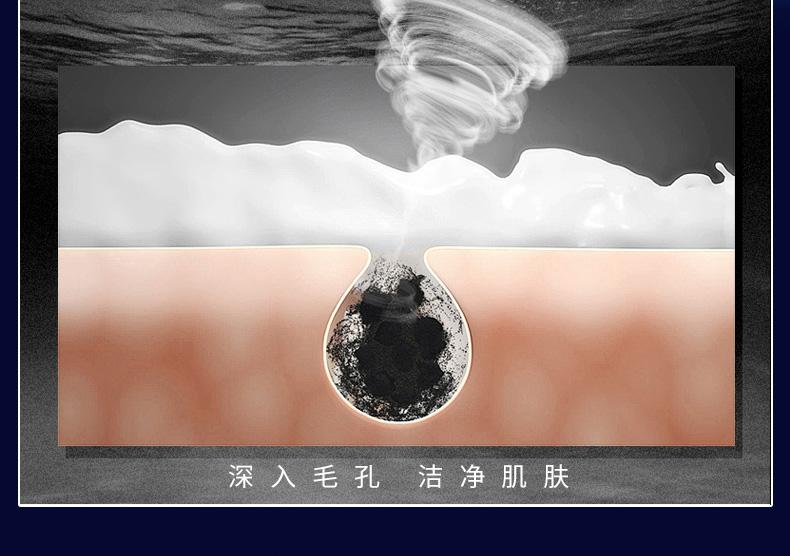 妮维雅 男士水活畅透精华洁面液 150ml + 玻尿酸面膜 图7