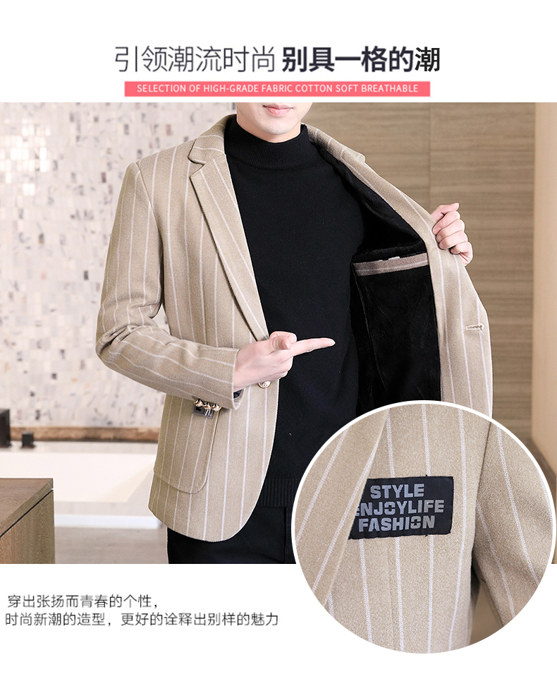 Trendy suit men's plush jacket Korean version handsome autumn and winter hair and striped small suit thickened top 46 Online shopping Bangladesh