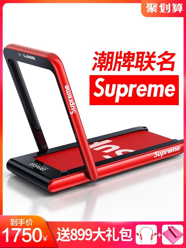 伊尚supreme联名跑步机家用款超静音小型折叠室内平板健身房 专用