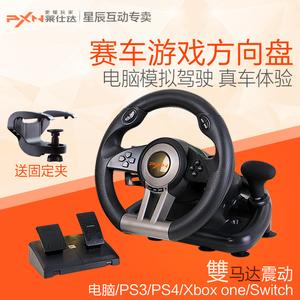 Lai Shida trò chơi tay lái mô phỏng lái xe Ouka 2 máy tính học xe PS4 đua GT5 Cần cho tốc độ xe tải châu Âu bụi 3 tour du lịch Trung Quốc 2 xe giả lập