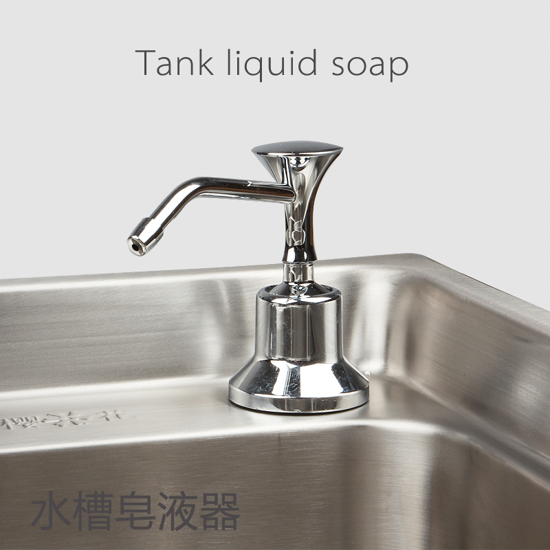 Usd 1315 Kitchen Sink Soap Dispenser Household Large Capacity