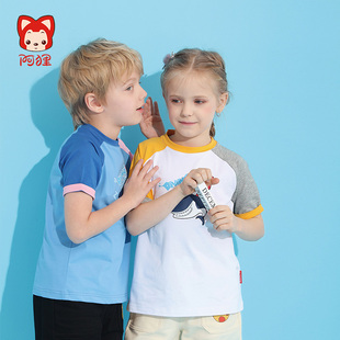 Ali summer 2020 new short sleeve children's fashion