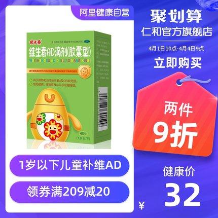 【4月4日 13:00更新白菜价】 白菜货 9.9元之类的全都在这里!