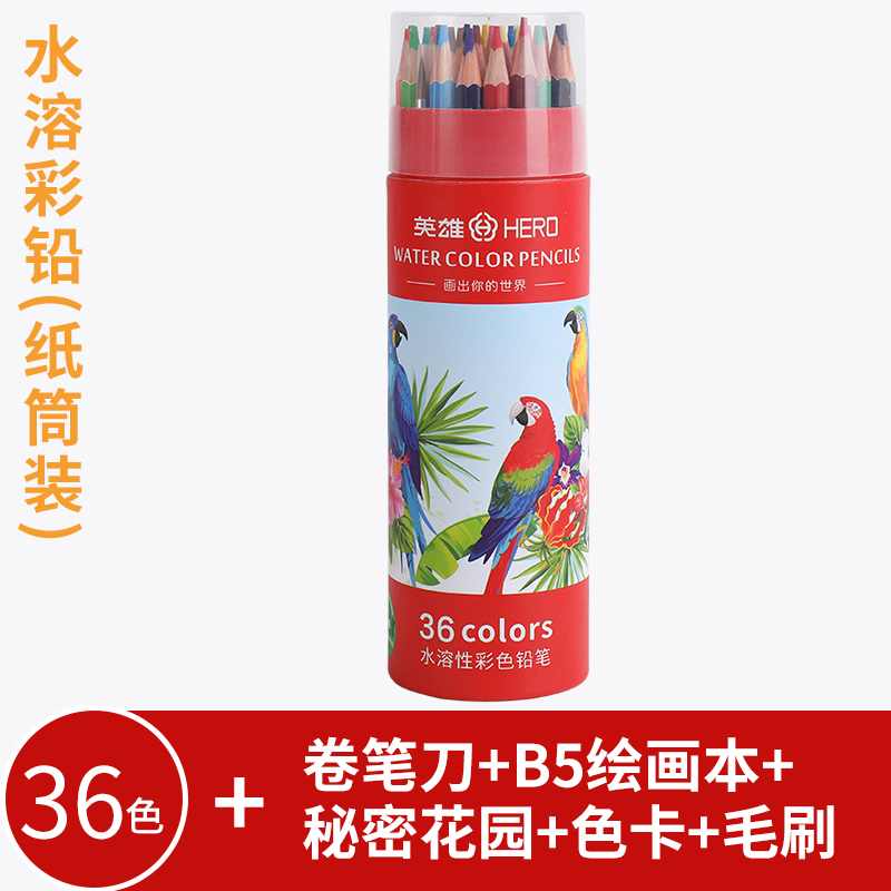 36 colors / paper tube / water soluble [send picture book + garden secret + fill color card + pencil sharpener + small brush]