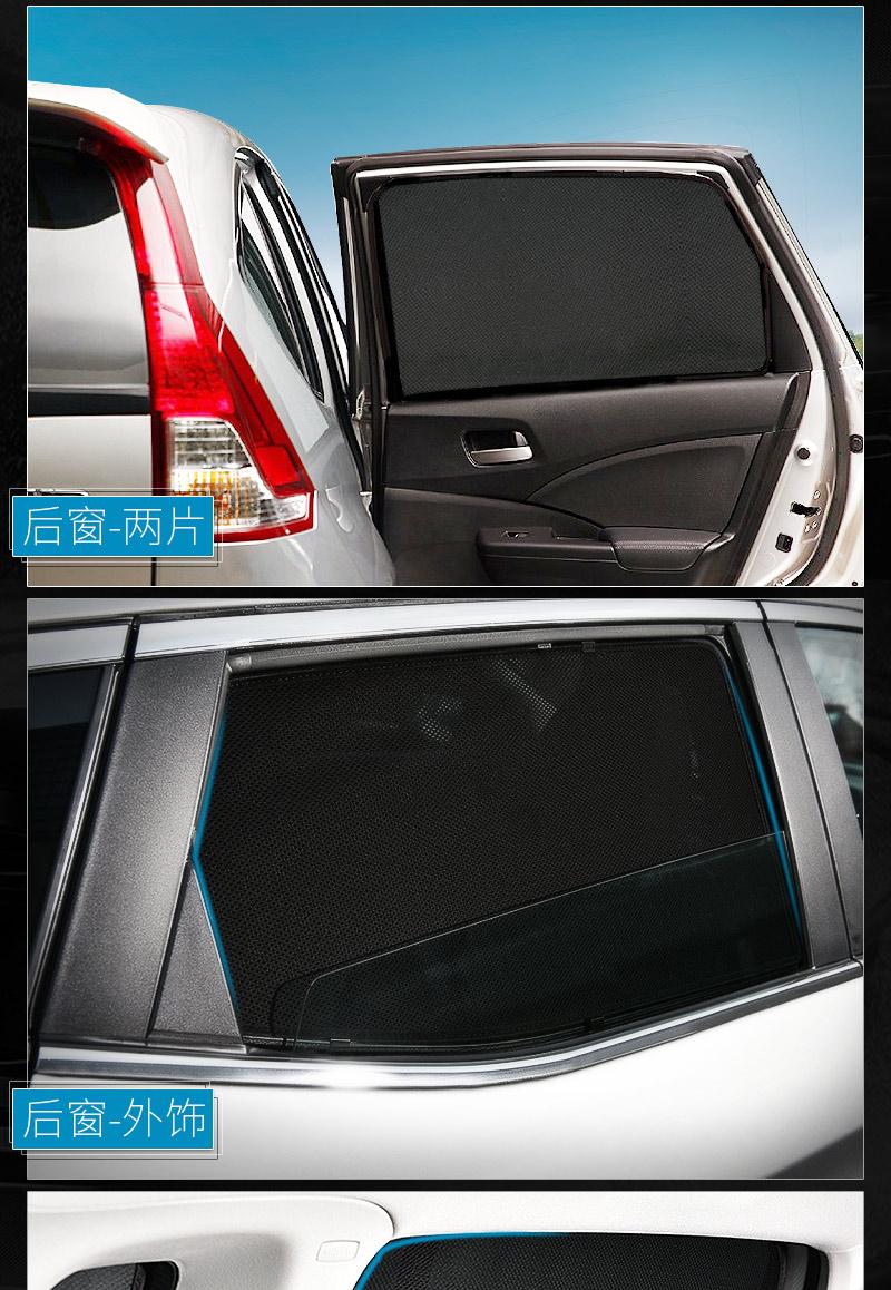 比亚迪f3自动挡图片_汽车窗帘侧窗后挡车用