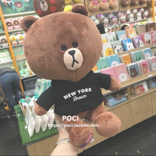韩国采购正品LINE FRIENDS布朗熊公仔可妮兔毛绒玩具玩偶美国纽约