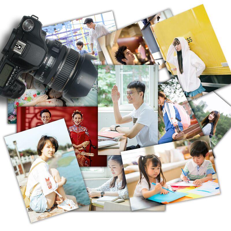 洗照片包邮照片打印冲印洗印冲洗相片塑封拍立得晒宝宝手机旅拍照