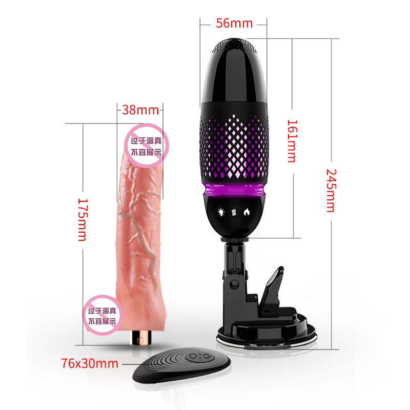 Female vibrator to increase bold fun automatic insertion lengthen private g point orgasm artifact