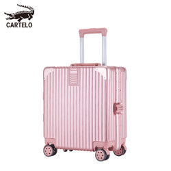 Luggage female 18-inch small lightweight mini suitcase trolley case 20-inch suitcase male aluminum frame password box