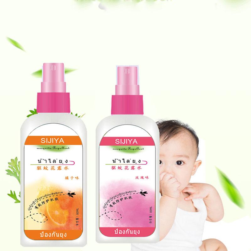 泰国驱蚊水防蚊乳液婴儿童户外随身喷雾蚊不叮持久止痒花露水