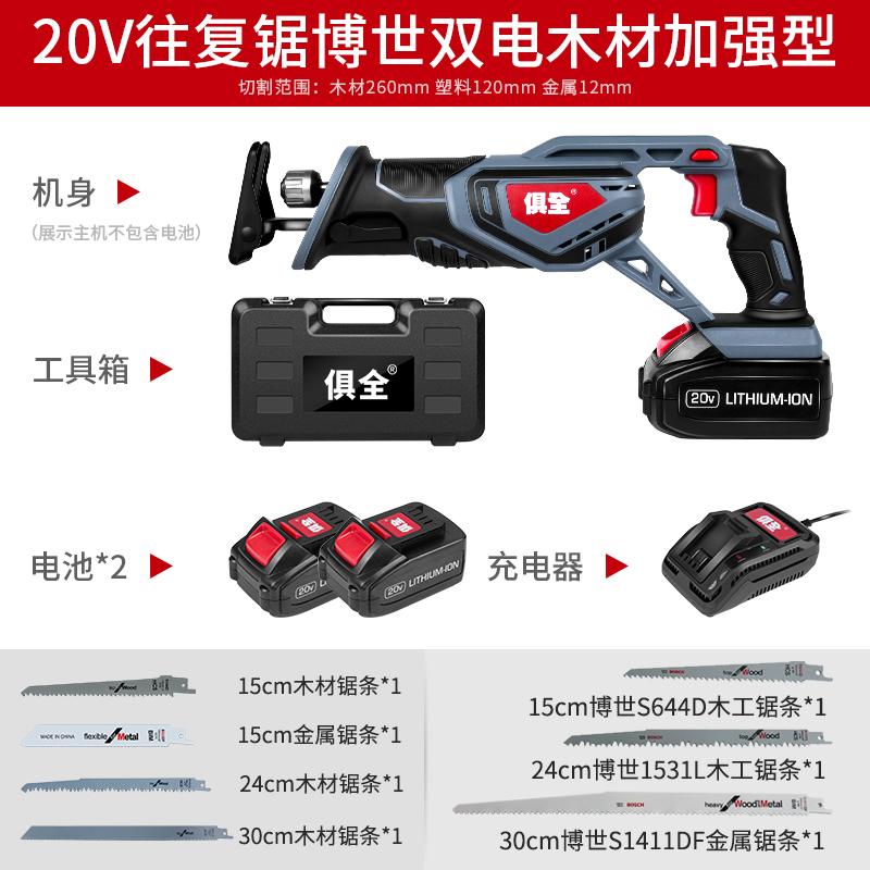 20V двойной аккумулятор (3000 мАч)дерево полностью Может упаковать【Пластиковая коробка】