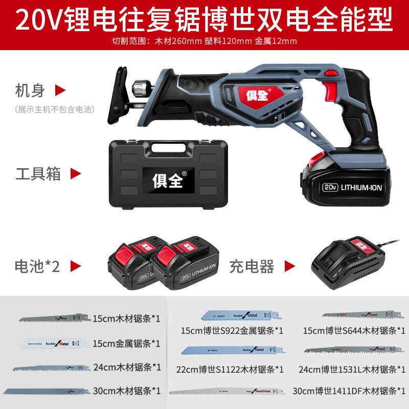 20V двойной аккумулятор (3000 мАч)Bosch полностью Может упаковать【Пластиковая коробка】