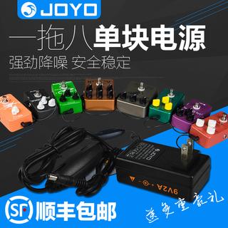Блоки питания,  JOYO JP-03 9V электрогитара отдельный кадр эффект электро источник больше дорога источник питания перетащите восемь 8 эффект электро источник, цена 1913 руб