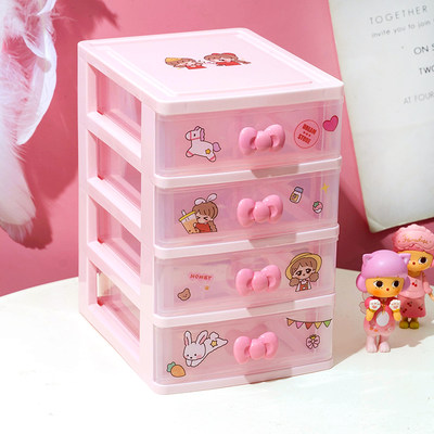 Cute drawer storage box small box cosmetics artifact book desktop rack teenage heart student INS