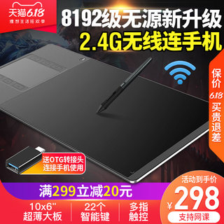 GC710 Wireless Digital tablet drawing board Electronic drawing Board Writing input tablet computer drawing board