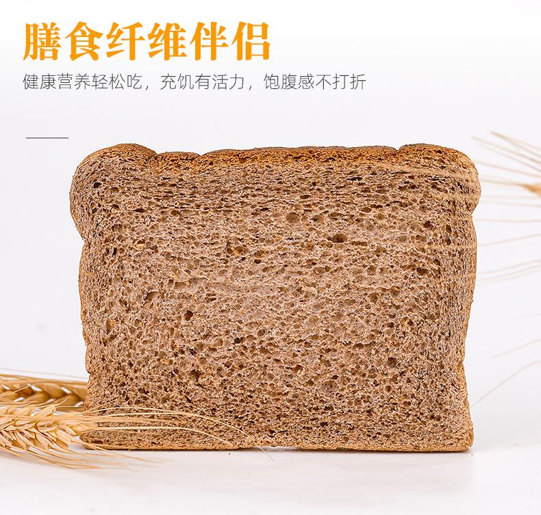 舌里 黑麦全麦面包 1000g 图11
