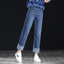 直筒女牛仔裤秋装高腰提臀显瘦卷边裤