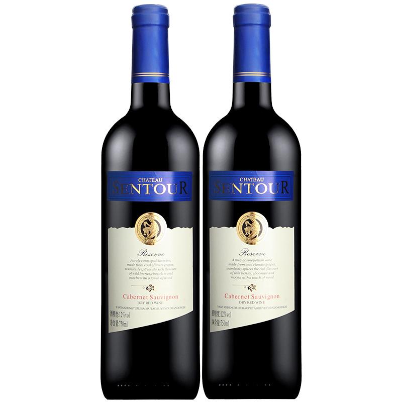 14度澳洲进口红酒葡萄酒干红整●箱2支装6瓶750ml送礼官方旗舰正品