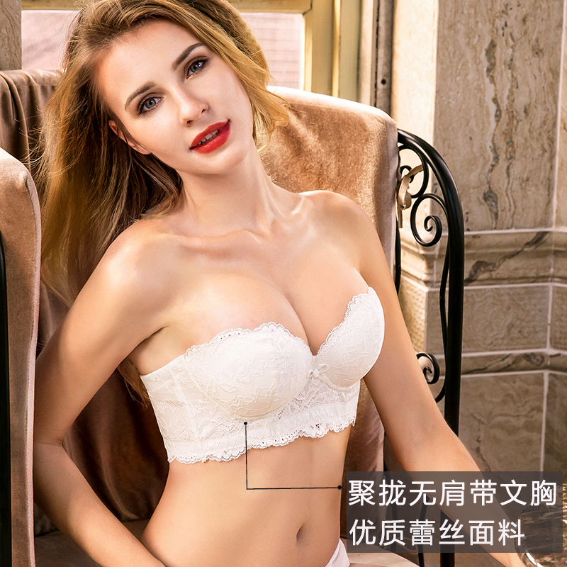 fcf9f61cc9c2d Strapless underwear gathered non-slip on the thickening small chest white  wedding chest stickers female