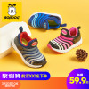 Babu bean family caterpillar shoes male children shoes female 2018 new sports shoes spring and autumn baby shoes spring models