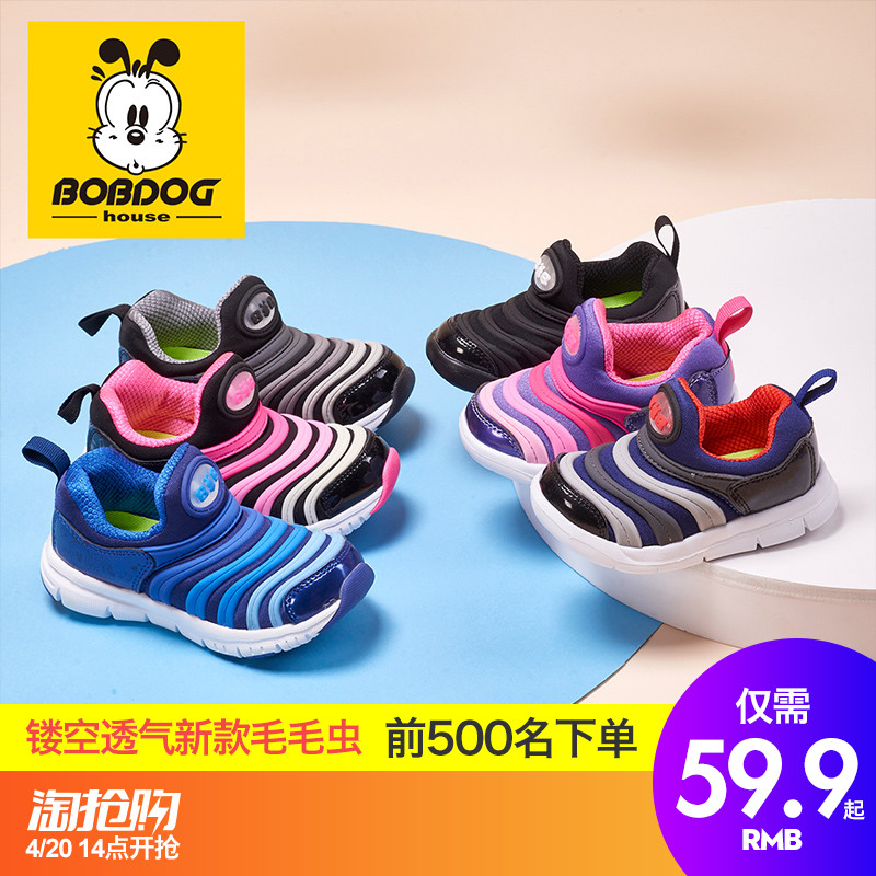Babu bean family caterpillar shoes boy 2018 new summer net shoes hollow sports shoes breathable baby shoes