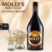 摩利斯 爱尔兰进口甜酒750ml