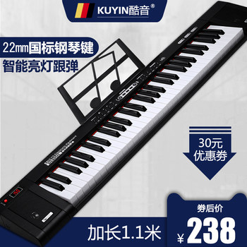 Cool tone keyboard beginner electric steel home entry children adults portable 61 keyboard kindergarten professional 88