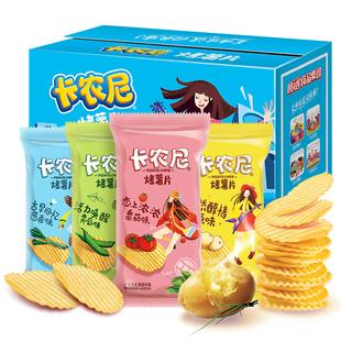 【回头客】卡农尼烤薯片多口味混合包装