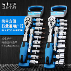 Shangjiang sleeve set fast ratchet wrench sleeve combination car hardware tool box auto repair kit
